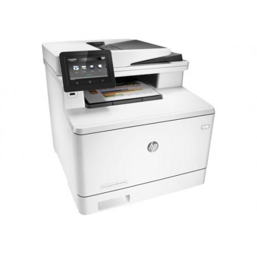 HP Color LaserJet Pro MFP M477fdw Printer