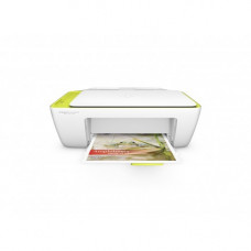 HP DeskJet Ink Advantage 2135 All-in-One Color Printer